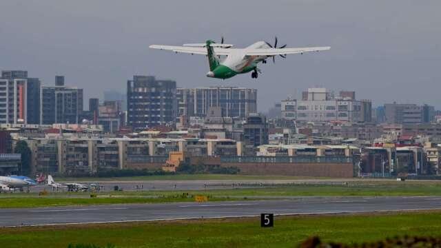 23條國內線機票降價 台北飛金門單程可省近200元。(圖:AFP)