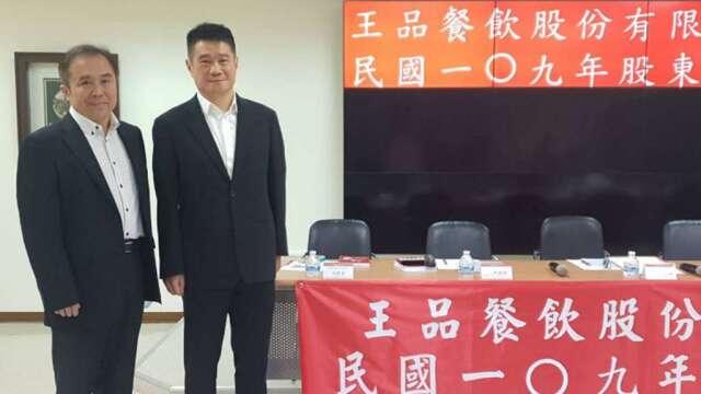 王品董事長陳正輝(左)和執行長李森斌(右)。(圖:王品提供)