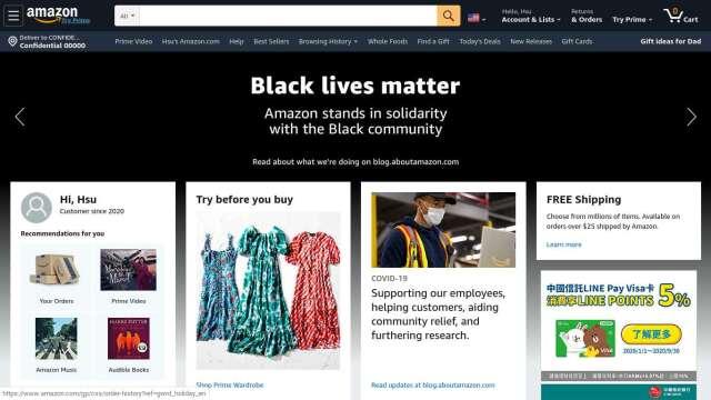 亞馬遜購物網站上頭擺放支持黑人運動標語(圖片:亞馬遜網站)