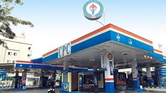 台灣中油:國內汽、柴油價格明(8)日起各調漲0.7元及0.6元(圖:中油官網)