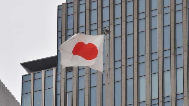 日本4月經常帳年減84.2% 出現近5年來最大減幅 (圖片:AFP)