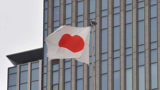 日本上修首季GDP 年減2.2% (圖片:AFP)