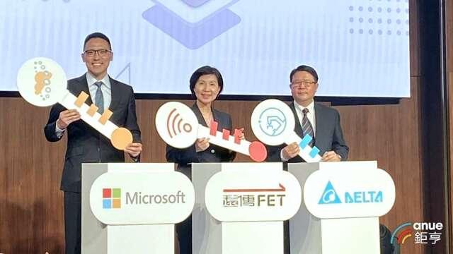 圖左至右為台灣微軟總經理孫基康、遠傳總經理井琪及台達資深副總裁鄭安。(鉅亨網記者沈筱禎攝)