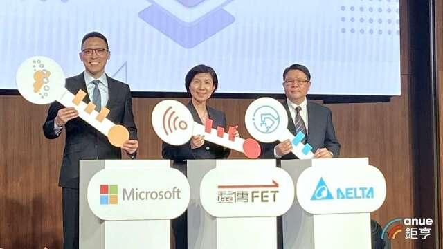左至右為台灣微軟總經理孫基康、遠傳總經理井琪及台達資深副總裁鄭安。(鉅亨網記者沈筱禎攝)