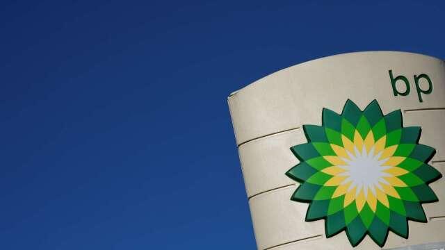 疫情加快能源轉型進程 BP宣布年底前全球裁員1萬人 (圖:AFP)