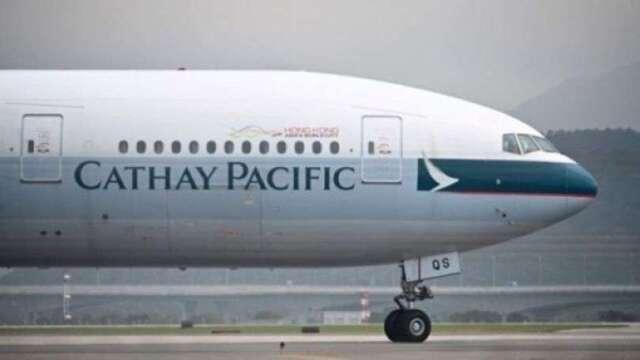 國泰航空公告:將進行390億港元資本重組計劃 (圖片:AFP)