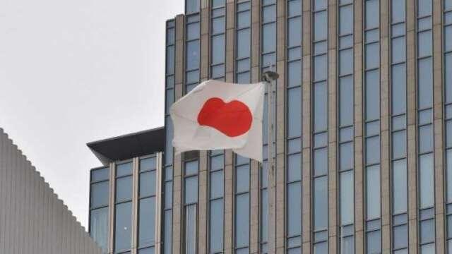 標普下調日本主權債展望至「穩定」 維持信用評級不變(圖:AFP)