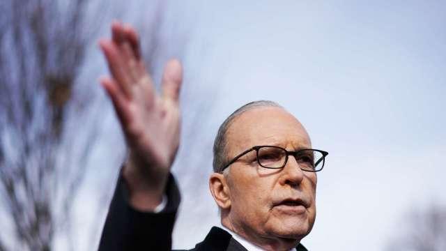 庫德洛:美國經濟已抵達轉捩點(圖片:AFP)