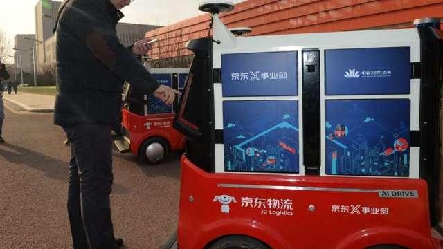京東超額認購近50倍 傳定價每股226港元(圖片:AFP)
