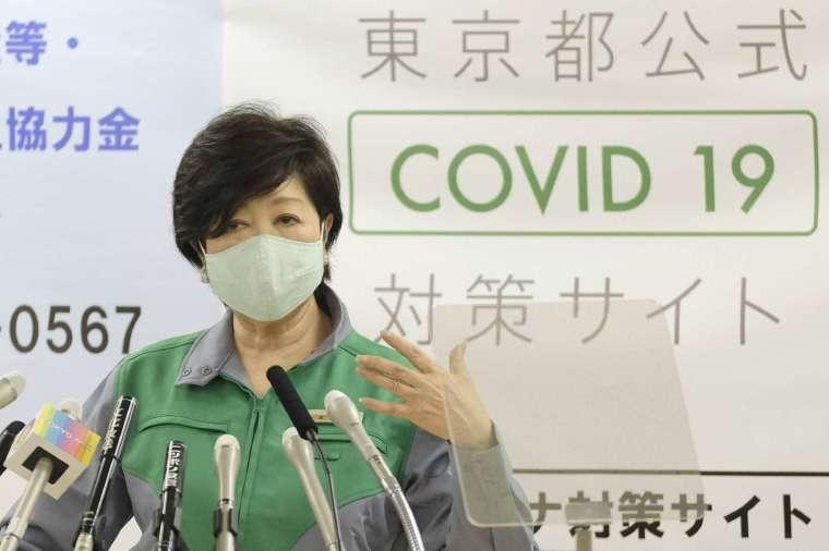 東京都知事小池百合子 (圖片:AFP)