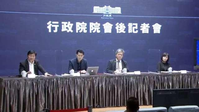 行政院科技會報辦公室執行秘書蔡志宏(右2)。(圖:擷自行政院直播)