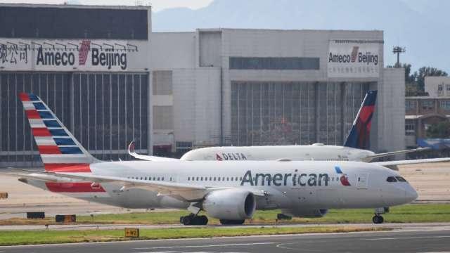 美國航空公司4月份載客量年減96% 創歷史新低(圖片:AFP)