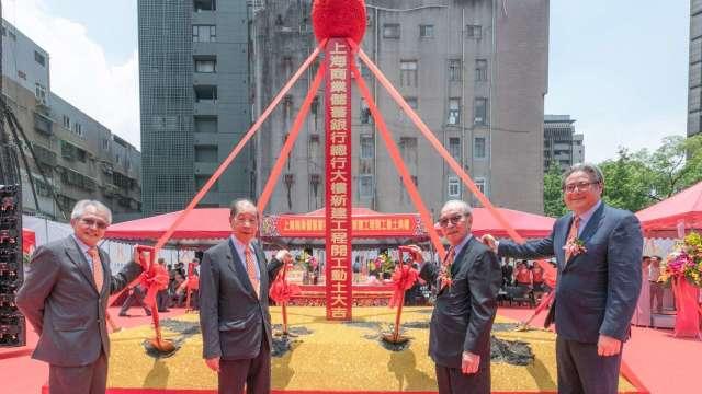 上海商銀新總行大樓開工動土 預計2023年落成啟用。(圖:上海商銀提供)