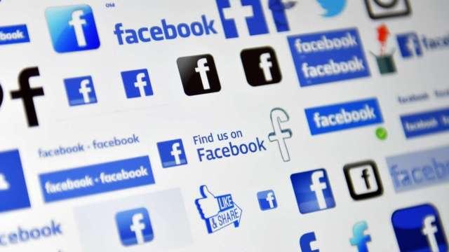 臉書併動態圖片平台Giphy 英國和澳洲反壟斷當局都要查。(圖:AFP)