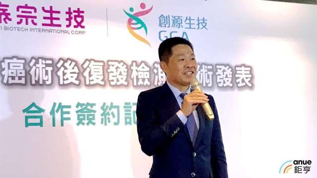 泰宗董事長徐煥清。(鉅亨網資料照)