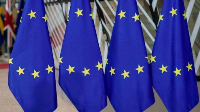 歐盟發出史無前例關稅示警 對抗中國的海外補貼  (圖片:AFP)