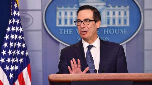 外國投資者4月份繼續減持美債 沙烏地大賣338億美元最多(圖:AFP)