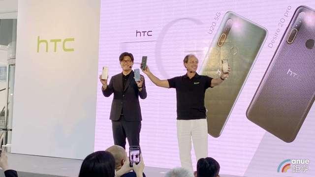 圖左為HTC 台灣區總經理陳柏諭、右為執行長Yves Maitre。(鉅亨網記者沈筱禎攝)