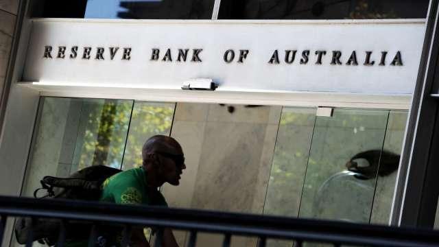 澳洲央行6月紀要:經濟有改善跡象 寬鬆政策需持續一段期間(圖:AFP)