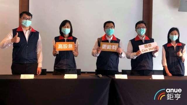 台灣擁2大投資優勢 兩檔高股息傘型基金新兵將問世。(鉅亨網記者陳蕙綾攝)