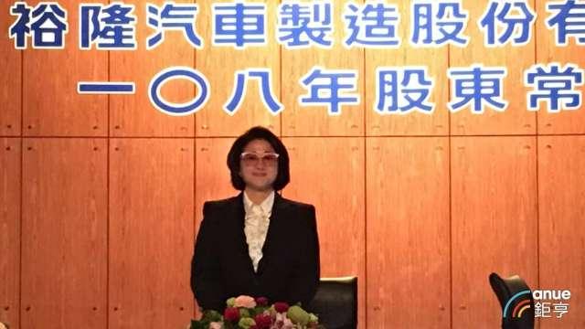 裕隆董事長嚴陳莉蓮親自出任嘉裕董事長,展現轉型決心。(鉅亨網資料照)