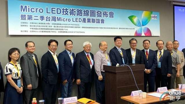 台灣具備完整光電產業鏈,今年將成MicroLED發展元年。(鉅亨網記者劉韋廷攝)