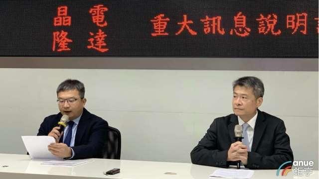 左起為隆達副總經理張博儀、晶電副總經理張世賢。(鉅亨網記者林薏茹攝)