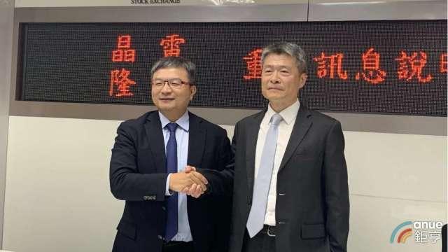 LED廠晶電與隆達擬換股共同成立投資控股公司。(鉅亨網記者林薏茹攝)