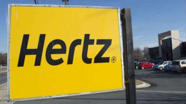 爭議性售股計畫宣布中止! Hertz股價挫跌10% (圖:AFP)