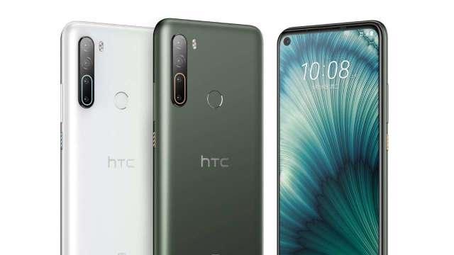 HTC U20 5G。(圖宏達電提供)
