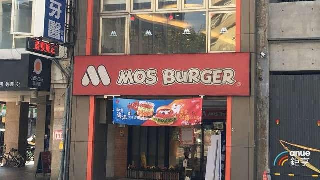摩斯漢堡將釋出600名職缺。(鉅亨網資料照)