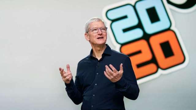 蘋果發表iOS14系統!5大亮點一次看懂 (圖片:AFP)