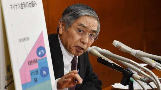 紐約Fed:日本殖利率曲線控制不算成功 但可減少市場干預  (圖:AFP)