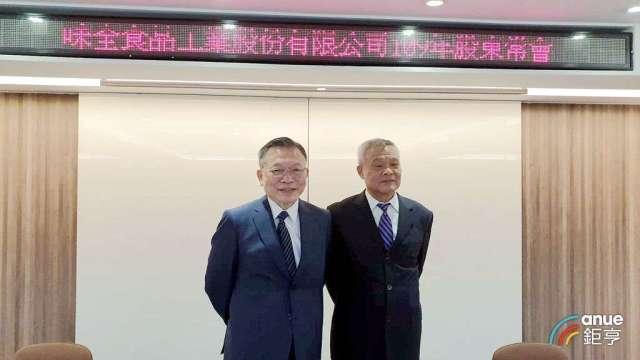 味全董事長陳宏裕(左)及總經理張教華。(鉅亨網記者張欽發攝)