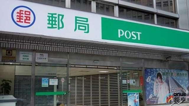 中華郵政去年獲利衰退逾3成 綠巨人的轉型悲歌。(鉅亨網資料照)