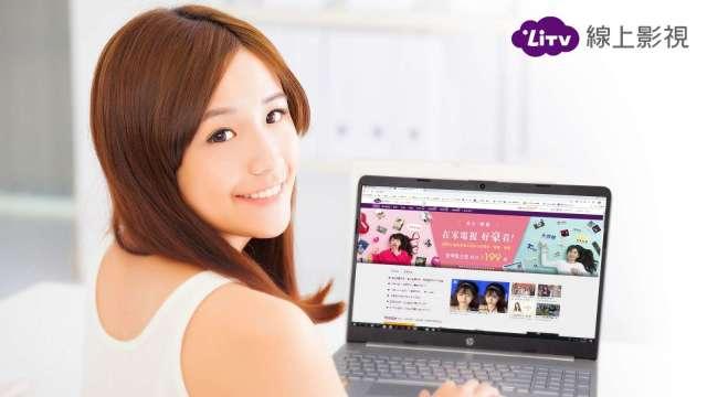 LiTV數位影音網站黏著度排名奪冠。(圖:LiTV提供)