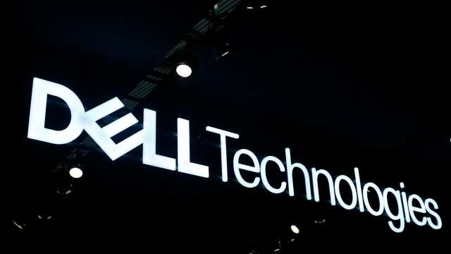 傳戴爾考慮分拆VMware 盤後股價上漲逾20% (圖片:AFP)