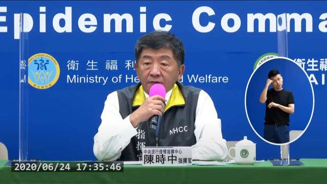 日本女學生疑在台灣南部就學染疫 125人緊急列居家隔離。(圖:擷自疾管署直播)