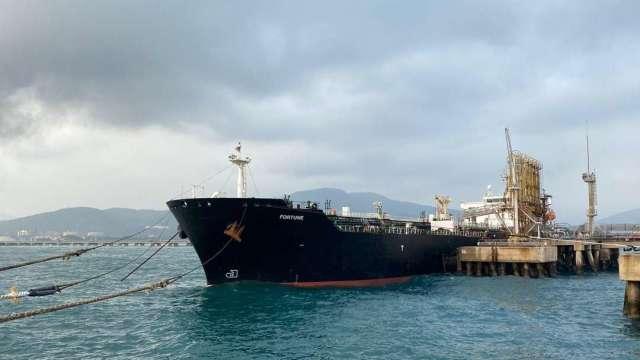 伊朗油輪運向委內瑞拉 美財政部宣布新制裁 (圖片:AFP)