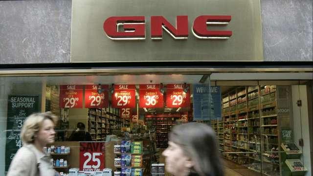 GNC破產牽累 最大股東中國哈藥Q1虧損近人民幣12億元 (圖:AFP)