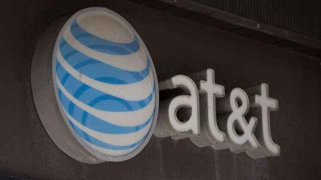 Fed買入公司債!名單中包括AT&T、沃爾瑪 (圖片:AFP)