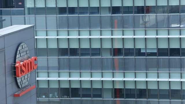 台積電竹南先進封測廠預計7月1日啟動施工。(圖:取材自台積電官網)