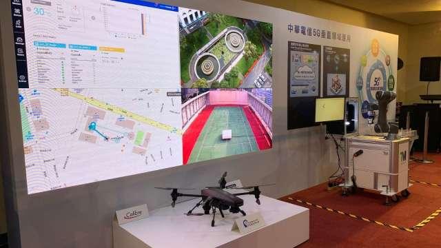 中光電智能機器人攜手中華電,開拓5G無人機應用。(圖:中光電提供)