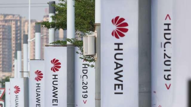 英國:美國禁令將影響華為5G供應商角色(圖片:AFP)