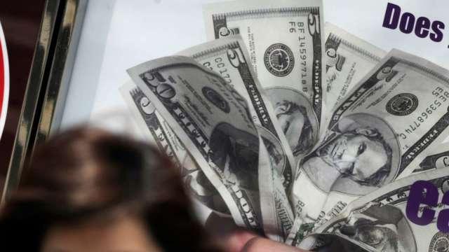 美元占全球外匯存底比重升至62% 人民幣升至第五位(圖片:AFP)
