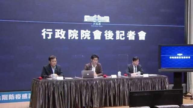 左起為國發會副主委游建華、行政院發言人丁怡銘、經濟部次長林全能。(圖:行政院直播)