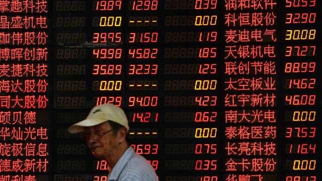 中芯最高募資人民幣530億元 創科創板新高(圖片:AFP)