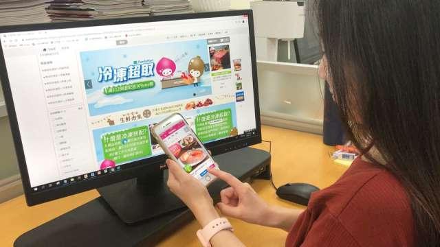 富邦媒獨家推便利商店冷凍店取服務。(圖:富邦媒提供)