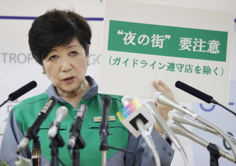小池百合子高票續任東京知事 仍面臨肺炎、東奧等嚴峻挑戰 (圖片:AFP)