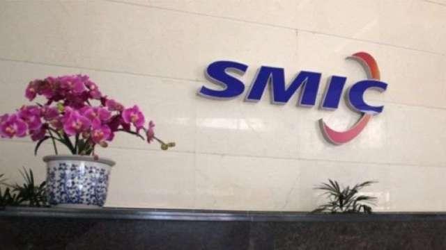 中芯國際宣布在上海科創版上市  (圖片:AFP)